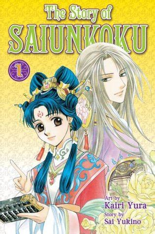 16 and with volume 1 books the story of saiunkoku vol 1 by kairi yura reviews