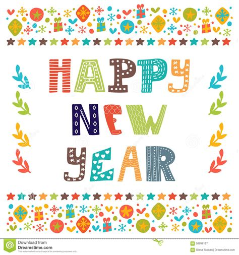 happy  year cute greeting card stock vector image