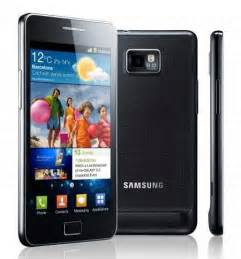 samsung galaxy s ii gt i9100 32gb | smart world