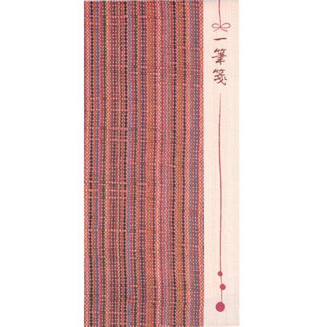 Brief Schweiz Japan Aizumomen Briefpapier Sango Briefpapier Aus Japan Kaufen