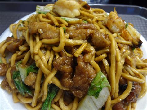 House Special Lo Mein by House Special Lo Mein From Jeanne S House Fast Food Cafe
