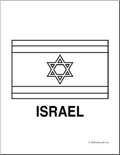 clip art flags israel coloring page abcteach