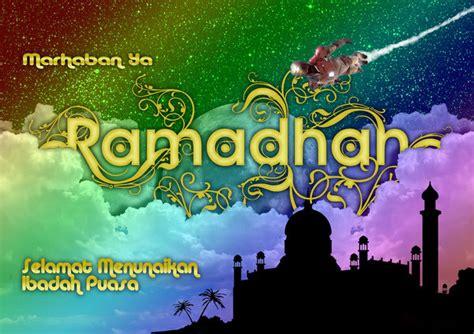 gambar dp bbm bergerak ramadhan bliblinews