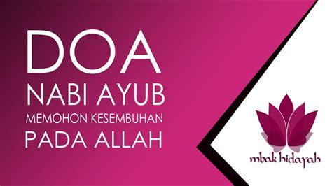 film nabi allah ayub doa nabi ayub memohon kesembuhan pada allah youtube