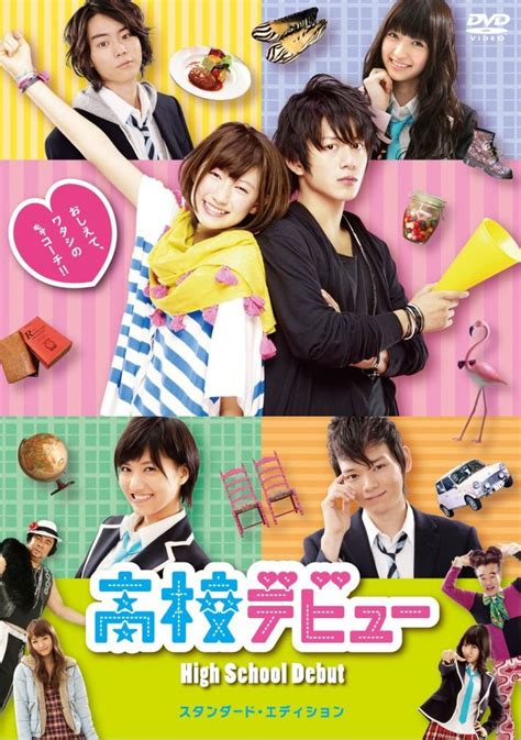 film anime korean 27 best foreign movies i ve seen images on pinterest
