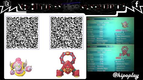 qr code shiny pokemon volcanion code qr volcanion hoopa pokemon xy oras youtube