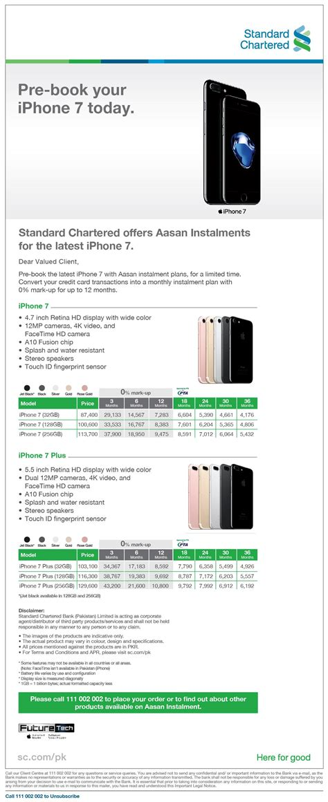 iphone 7 will be available with installment plans in pakistan