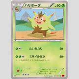 Quilladin Card   372 x 520 jpeg 179kB