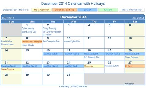 printable december 2014 calendar with holidays print friendly december 2014 us calendar for printing