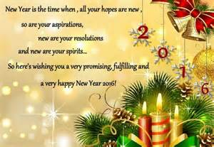 happy new year 2016 top 20 quotes messages wishes