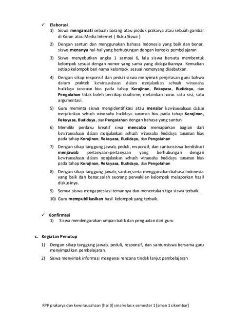 format laporan observasi yang benar contoh teks eksposisi yang benar contoh aoi