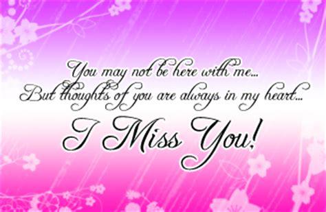 imagenes de i miss you alot imageslist com i miss you images part 4