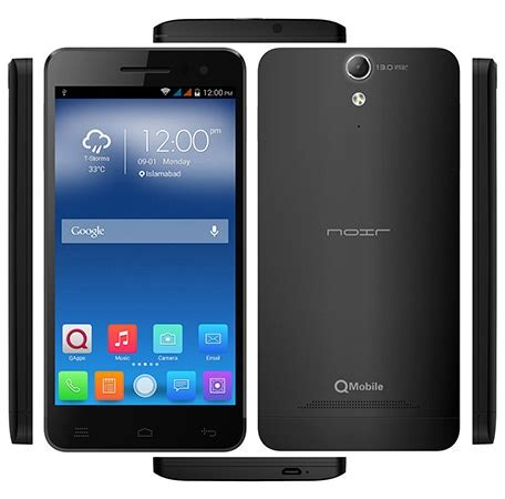 qmobile x900 (low) price in pakistan full specifications