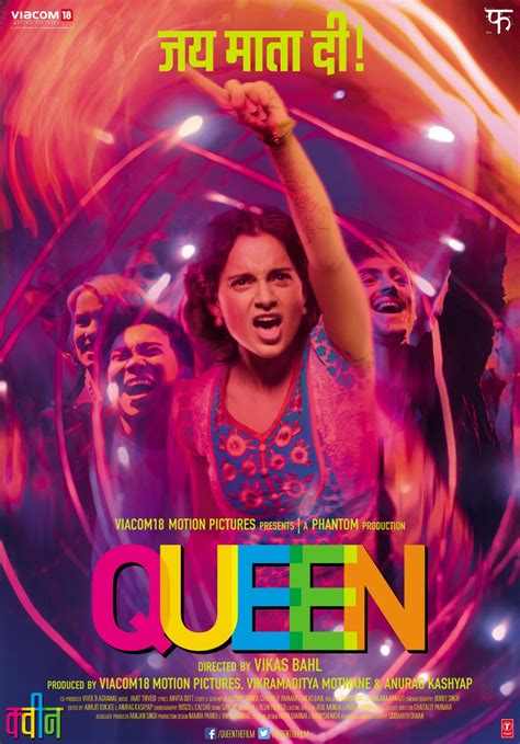 film queen online queen 6 of 8 extra large movie poster image imp awards