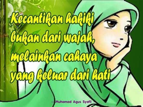 dp bbm islami kehidupan holidays oo