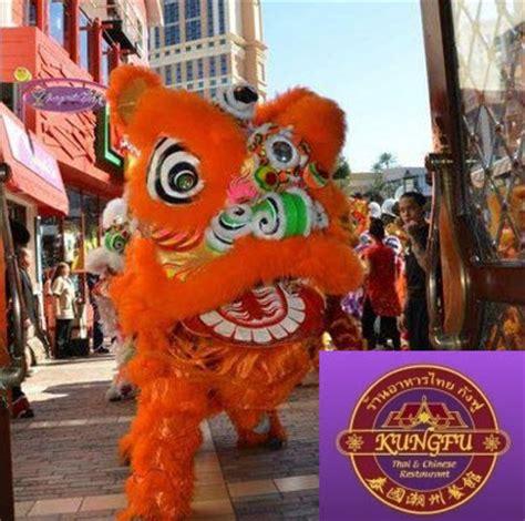 new year 2018 las vegas chinatown las vegas chinatown restaurant kung fu hosts