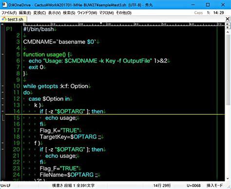 xss shell tutorial windows 10で始めるbash 27 ドライブを占有する容量をフォルダーごとに簡単確認 マイナビニュース