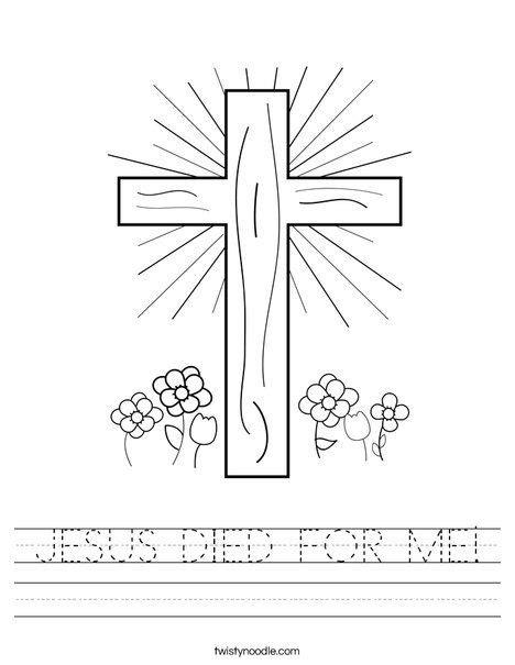 JESUS DIED FOR ME Worksheet - Twisty Noodle | Sunday