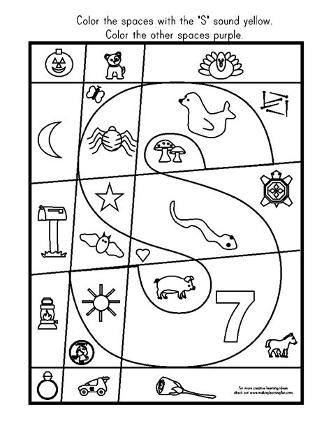 Sound Colouring Sheet Free Beginning Sounds Worksheets Sound Of Coloring Pages