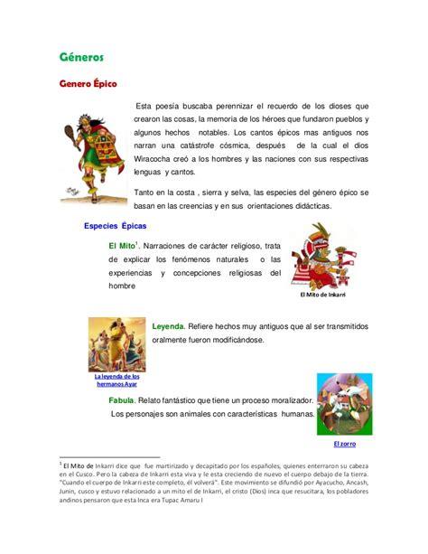 poesa en idioma quechua con traduccin al espaol 27 de literatura incaica o quechua