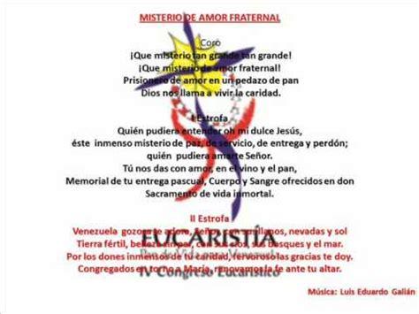 letra del himno al congreso eucaristico tucuman 2016 x 186 congreso eucar 237 stico nacional corrientes argentina