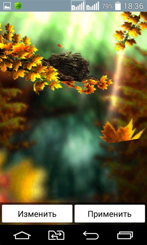 season zen hd apk free download season zen hd android games download free season zen