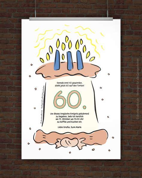 Muster Einladung Zum 60 Geburtstag Drucke Selbst Kostenlose Einladung Zum 60 Geburtstag