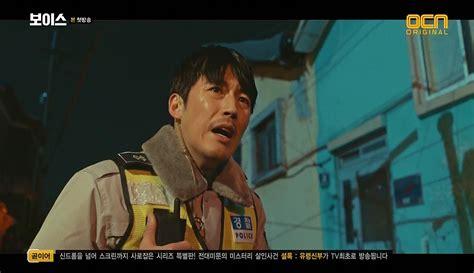 dramanice voice ep 1 voice episode 1 187 dramabeans korean drama recaps