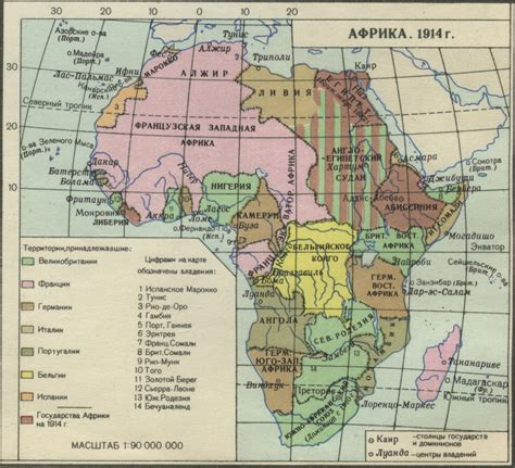 africa map 1914 file map of africa 1914 jpg