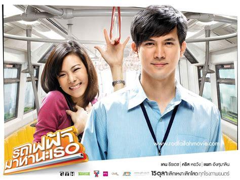 10 film thailand paling romantis 10 film romantis thailand yang bakalan bikin baper blog unik