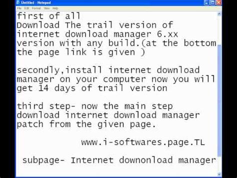 idm full version free download with crack myegy internet manager myegy 2010