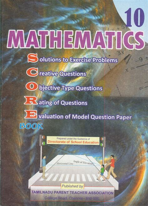 10th history book in pdf 10th maths score book tamil nadu educations
