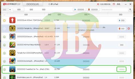 jailbreak 6 1 3 ios 7 cara gratis membuat apple id tanpa jailbreak 6 1 3 ios 7 cara install aplikasi crack