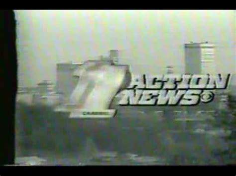 kthv news kthv 11 action news open early 1980s youtube