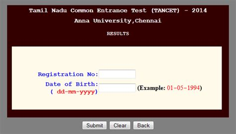 Mba Cus Result 2014 by Tancet 2014 Result Declared For Mba Mca Me Mtech