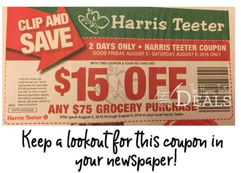 printable grocery coupons uk 2016 printable harris teeter coupons saxx underwear coupon