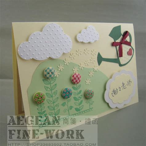 Teachers Day Handmade Greeting Cards - card access door lock picture more detailed picture