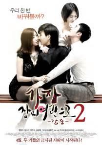 film korea full movie korea adult movies facesit sex