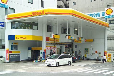 file gasstationhiroshima jpg