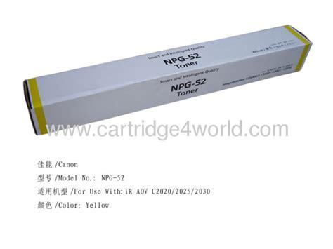 Toner Npg 52 canon npg 52 y toner cartridge high page yield from china manufacturer hongkong xinlong