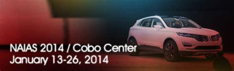 the performance car show deals discount vouchers by 2014 detroit auto show ticket discounts naias bargains