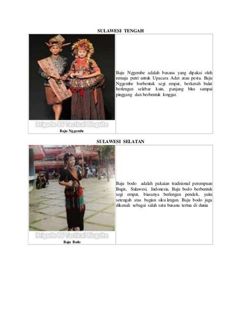 Baju Adat Sulawesi Barat pakaian adat di indonesia