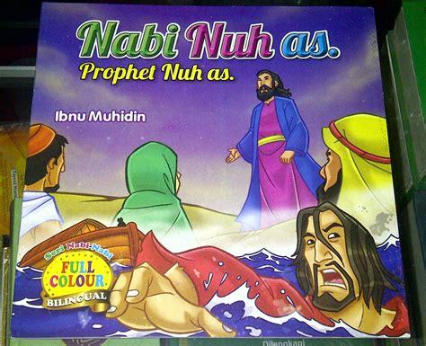 judul film nabi ibrahim jual buku cerita seri kisah nabi dan rasul buku cerita