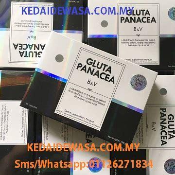 Pasaran Gluta Panacea Malaysia gluta panacea malaysia cantik empire produk kecantikan