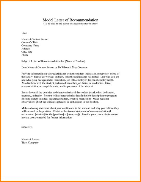 employee recommendation letter sample from employer gallery