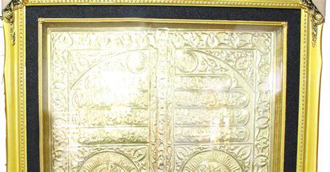 Pajangan Lukisan Pintu Kabah grosir kaligrafi kuningan murah i jual kaligrafi kuningan i grosir kaligrafi kuningan
