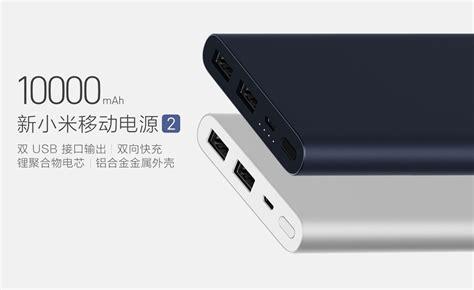 Power Bank Xiaomi 188 000 Mah il nuovo xiaomi mi powerbank 2 10 000 mah dual usb lanciato a 10 tuttoandroid