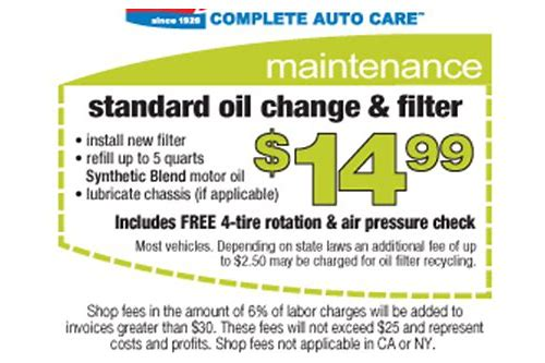 walmart oil change coupon code