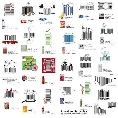 barcode tattoo test バーコードをデザインするdesign barcode きよおと kiyoto