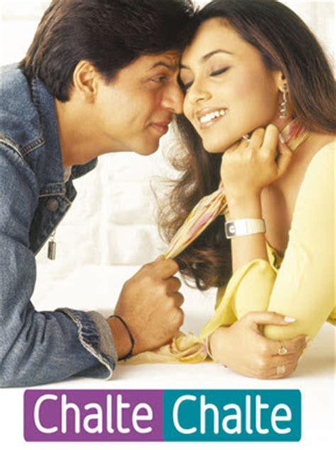 film india chalte chalte bollywood ish blog chalte chalte